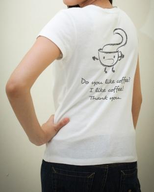 Do you like coffee?